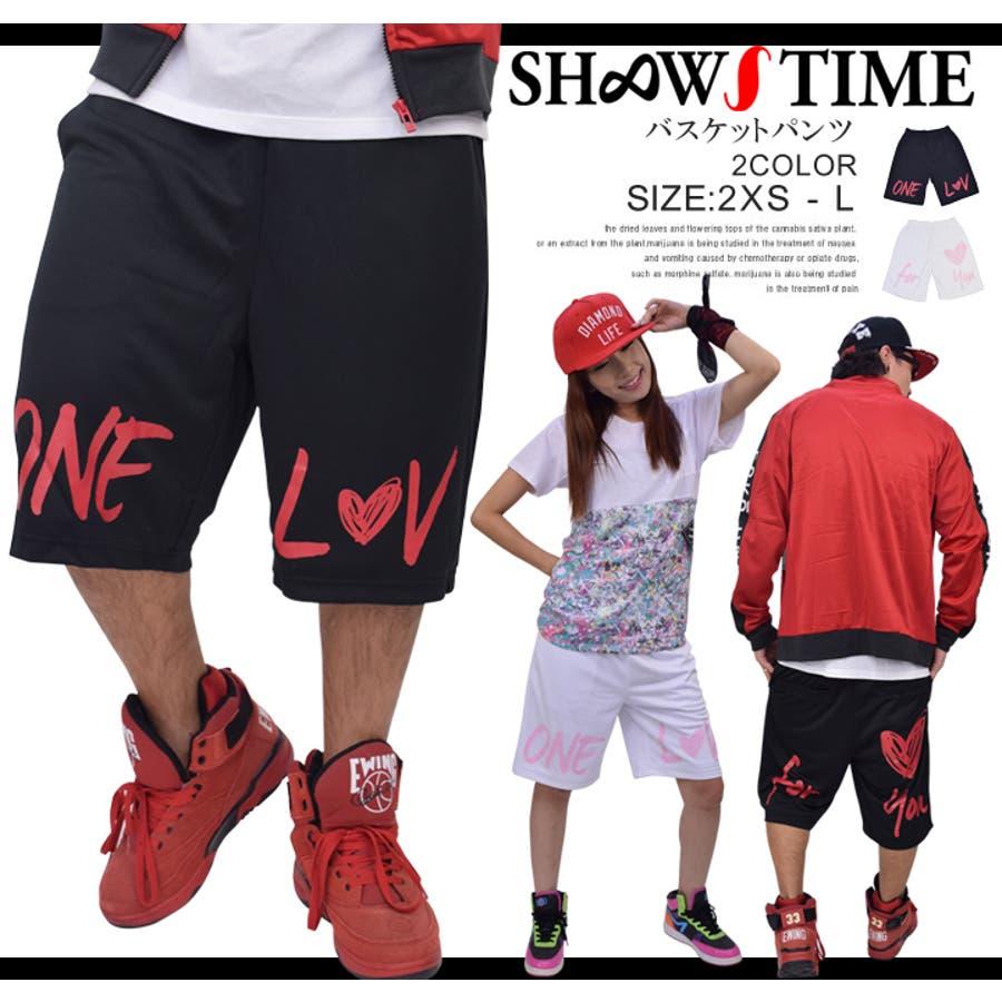 よく着回せて便利です SHOOWTIME ショウタイム バスパン ダンス バスケットパンツ ハーフ ダンスパンツダンス 衣装 ヒップホップダンスウェアスポーツ フィットネス ダンス衣装 同然