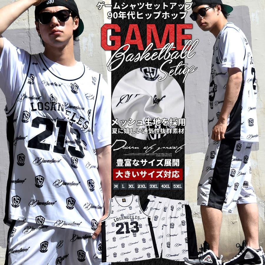 セットアップ メンズ 大きいサイズ 夏 ブランド バスパン バスケットボール パンツ メッシュ生地 b系 ファッション, ダンス衣装 ヒップホップ  スポーツ