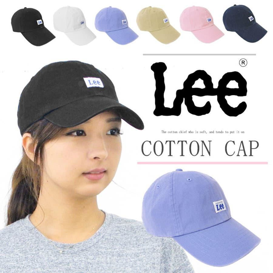 LEE ローキャップ ベースボールキャップ リー ソフトキャップ コットンキャップ ワンポイント カジュアル 帽子6P