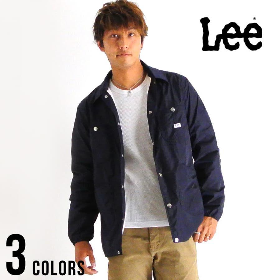 LEE コーチジャケット ナイロンジャケット 大きいサイズ ブランド 上着 ジャケット きれいめナイロン シンプル メンズ
