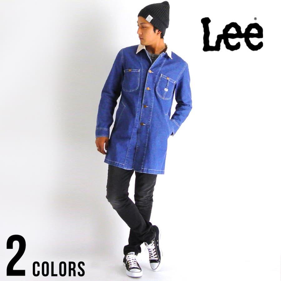 LEE デニムワークコート ショップコート ロングコート アウター コート デニム生地 きれいめシンプル メンズ