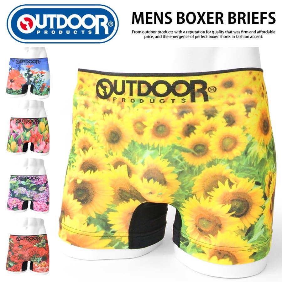 アウトドア OUTDOOR PRODUCTS /フラワー成型BB/パンツ ボクサーブリーフ アンダーウェア ブリーフ トランクス 下着花柄 フォト転写 フラワー ボクサーパンツ メンズ 1