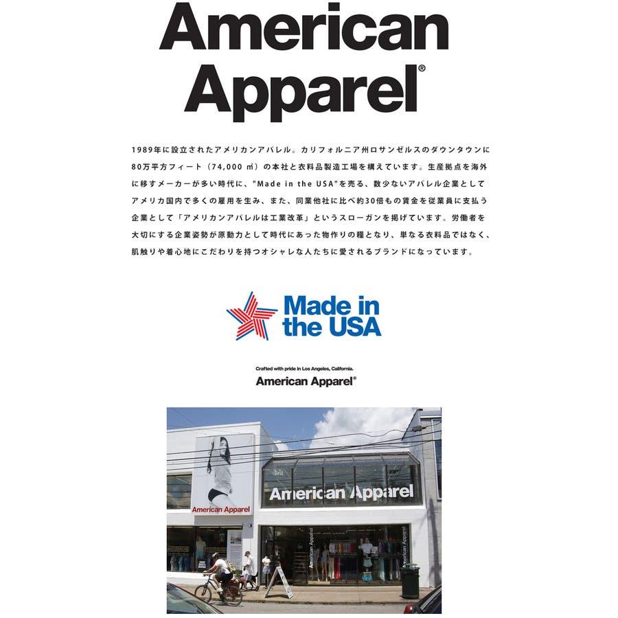 American Apparel アメリカンアパレル 七分袖 ラグラン Tシャツ メンズ カットソー アメアパ 無地 3/4 半端袖ベースボールTシャツ アンダーシャツ ラグラン袖 ロンT aa-tb453 8