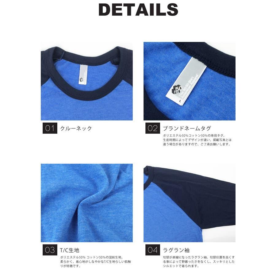 American Apparel アメリカンアパレル 七分袖 ラグラン Tシャツ メンズ カットソー アメアパ 無地 3/4 半端袖ベースボールTシャツ アンダーシャツ ラグラン袖 ロンT aa-tb453 6