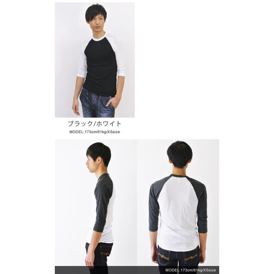 American Apparel アメリカンアパレル 七分袖 ラグラン Tシャツ メンズ カットソー アメアパ 無地 3/4 半端袖ベースボールTシャツ アンダーシャツ ラグラン袖 ロンT aa-tb453 5