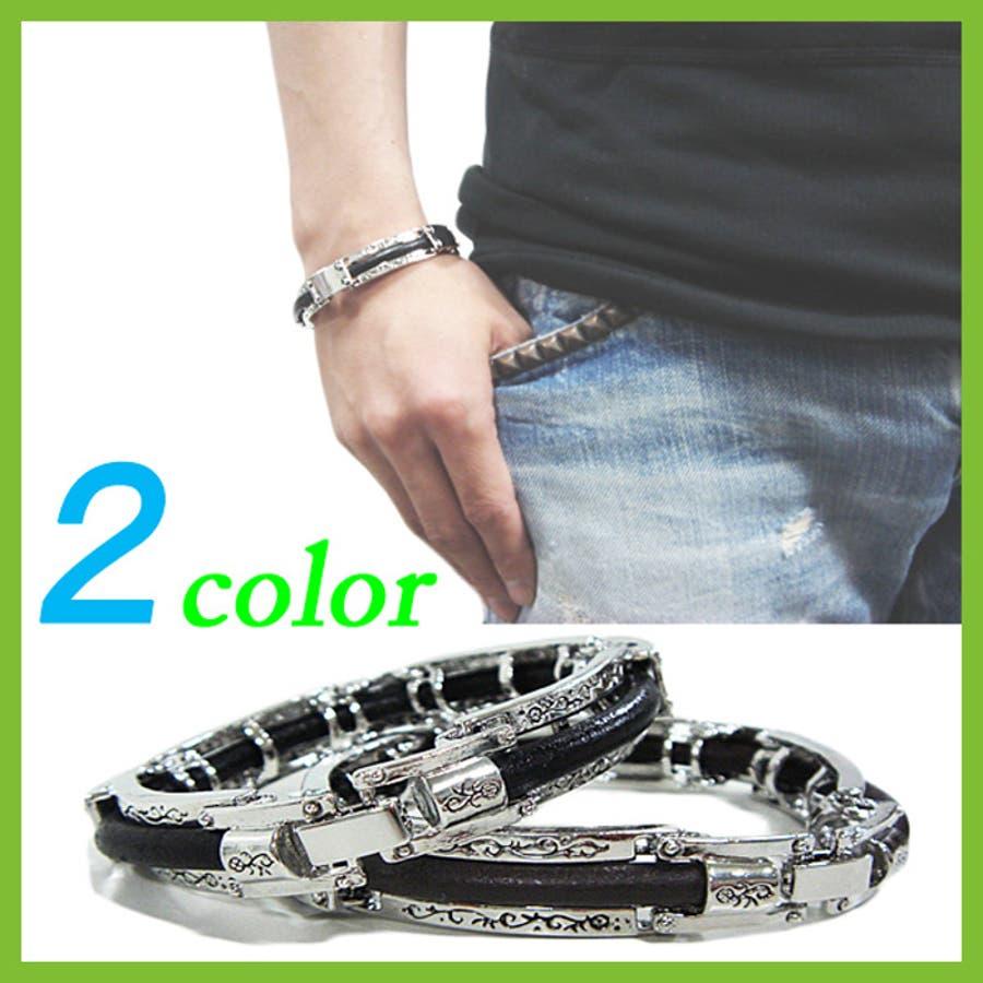シルバー ブレスレット レザー を使用した メンズ シルバー ブレスレット 全2色★ バングル 革 レザー