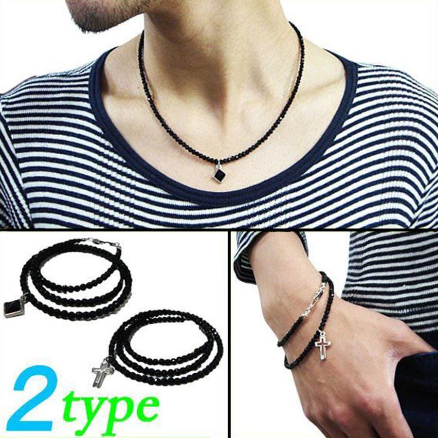 ブラックストーン ネックレス クロス ダイヤ を使用した メンズ シルバー ブレスレット 全2タイプ ★バングル