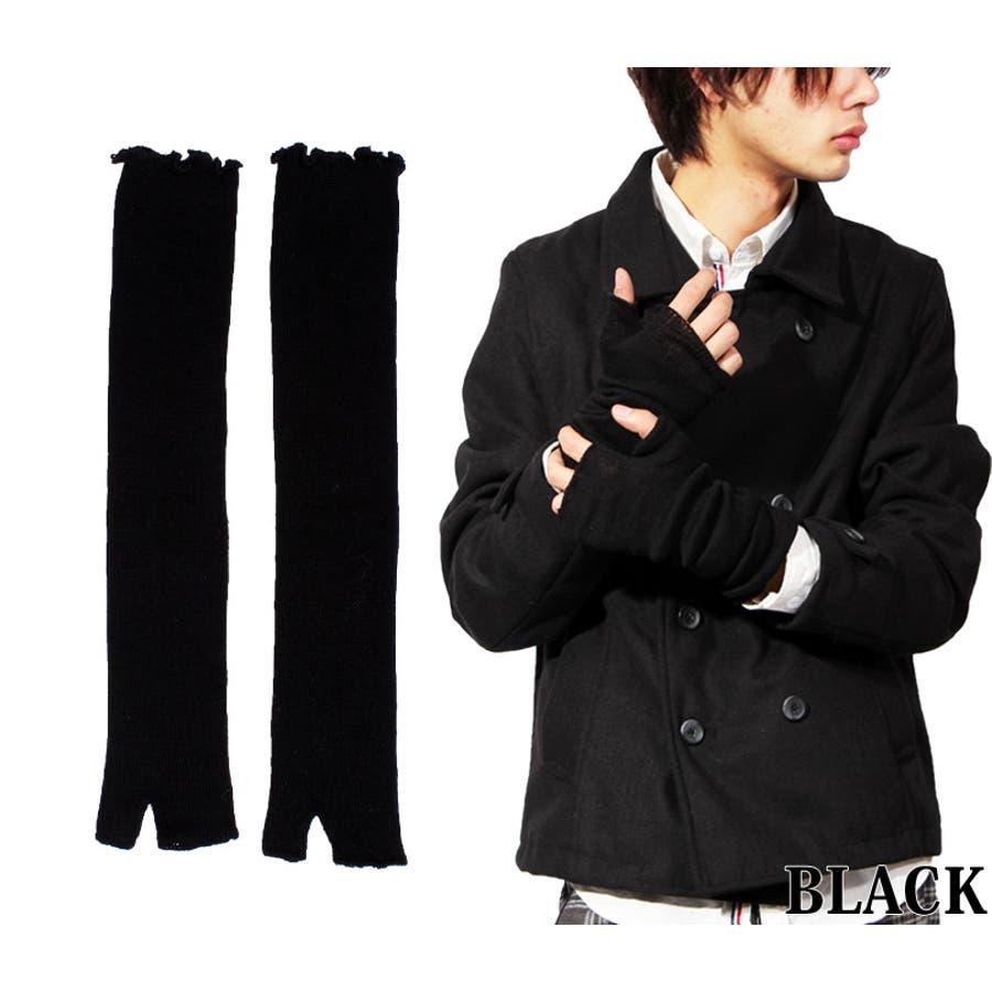 アームウォーマー 手袋 ブラック シンプル アームウォーマー ブラック 黒 てぶくろ サロン系 アメカジ系 キレカジ系 に大人気!! 2
