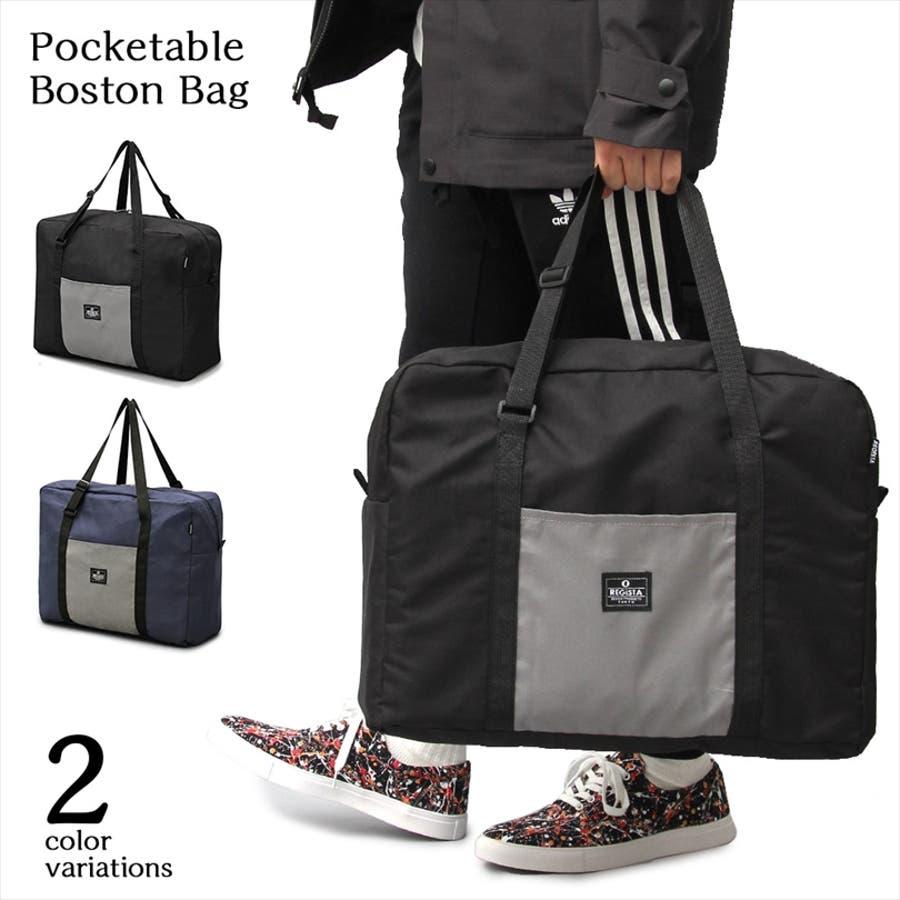 ボストンバッグ メンズ ナイロン ボストンバック 全2色 ボストン 折りたたみ式 ブラック 黒 ネイビー 青 カバン 鞄 アメカジ系キレカジ系 レディース 通学 通勤 旅行 にも! こちらの商品はメーカー直送となります】 1