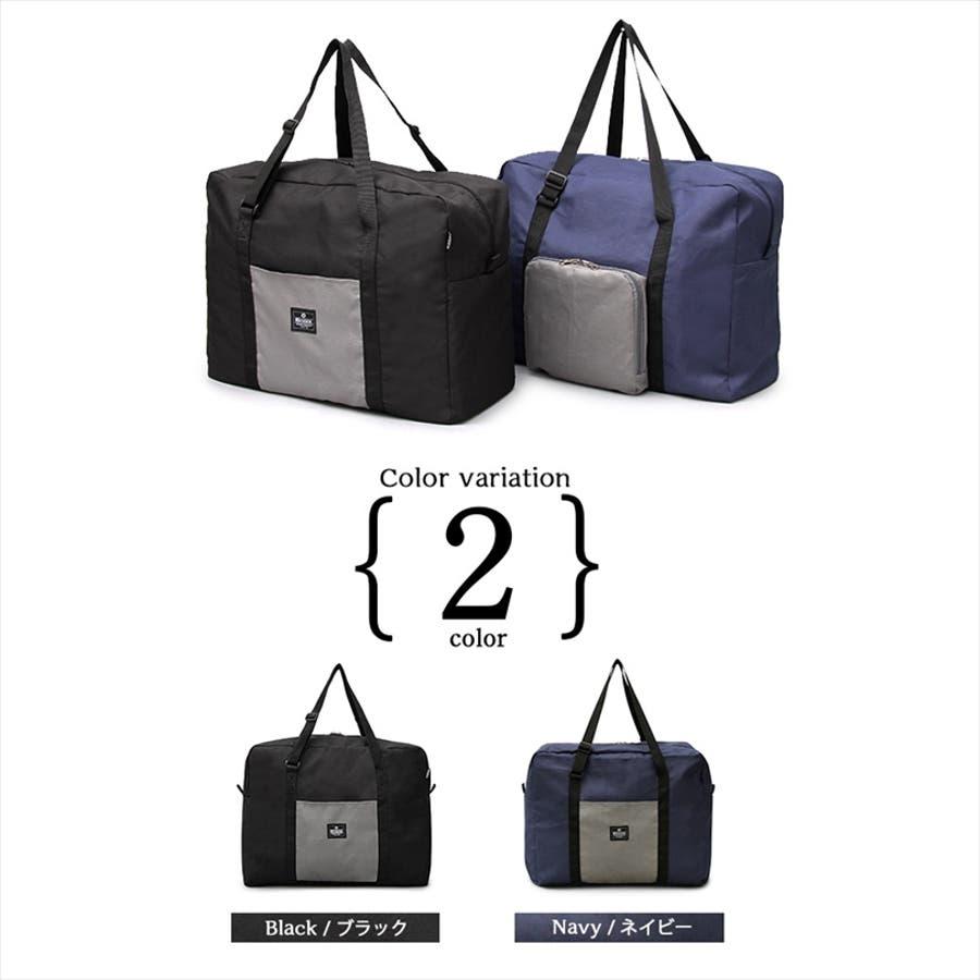 ボストンバッグ メンズ ナイロン ボストンバック 全2色 ボストン 折りたたみ式 ブラック 黒 ネイビー 青 カバン 鞄 アメカジ系キレカジ系 レディース 通学 通勤 旅行 にも! こちらの商品はメーカー直送となります】 3