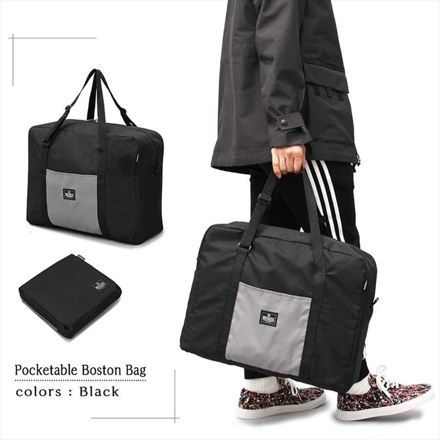 ボストンバッグ メンズ ナイロン ボストンバック 全2色 ボストン 折りたたみ式 ブラック 黒 ネイビー 青 カバン 鞄 アメカジ系キレカジ系 レディース 通学 通勤 旅行 にも! こちらの商品はメーカー直送となります】 4