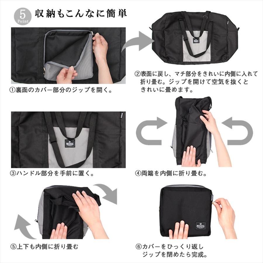 ボストンバッグ メンズ ナイロン ボストンバック 全2色 ボストン 折りたたみ式 ブラック 黒 ネイビー 青 カバン 鞄 アメカジ系キレカジ系 レディース 通学 通勤 旅行 にも! こちらの商品はメーカー直送となります】 9