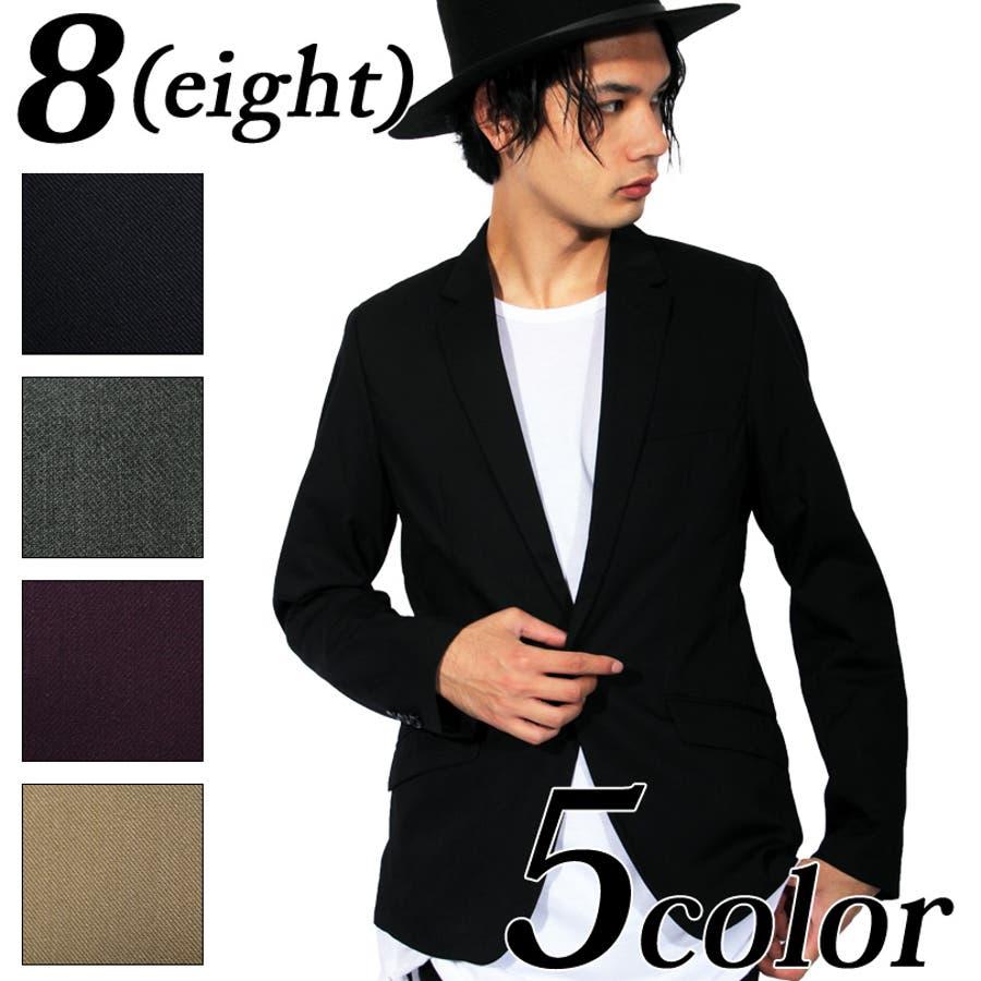 デザインがノーマルでいい テーラードジャケット メンズ ジャケット  全5色 テーラードジャケット 全5色 テーラード スーツ生地 ブレザー  1つボタン 裏地あり 伸縮性なし シンプル  8 eight  エイト 8 群青