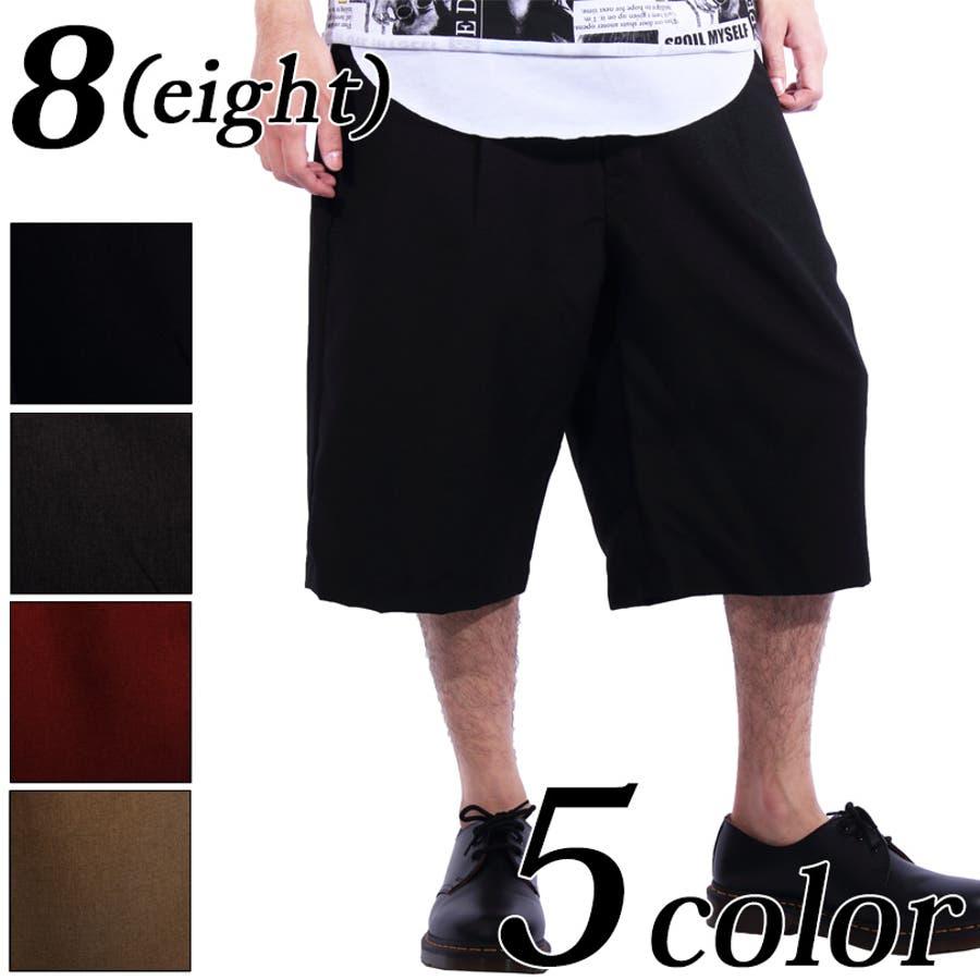 ショートパンツ メンズ 短パン ハーフパンツ全5色 新作 ショートパンツポリトロ 膝上 ショーパンネイビー ブラック ブルー M LLL8(eight) エイト 8 1