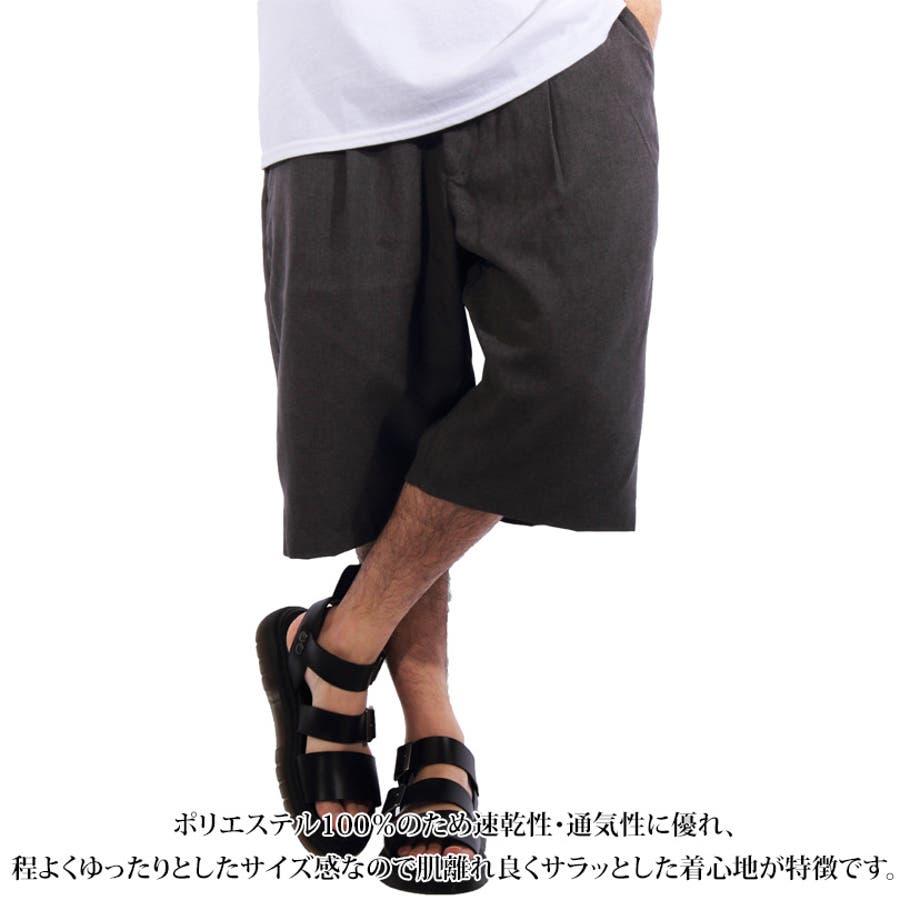 ショートパンツ メンズ 短パン ハーフパンツ全5色 新作 ショートパンツポリトロ 膝上 ショーパンネイビー ブラック ブルー M LLL8(eight) エイト 8 2