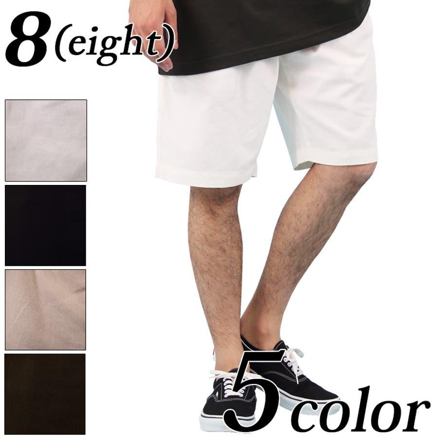 ショートパンツ メンズ 短パン ハーフパンツ全5色 新作 ショートパンツリネン 麻 コットン 膝上 ショーパンホワイト ブラックネイビー M L LL8(eight) エイト 8 1