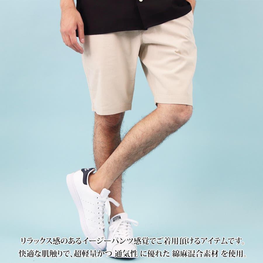 ショートパンツ メンズ 短パン ハーフパンツ全5色 新作 ショートパンツリネン 麻 コットン 膝上 ショーパンホワイト ブラックネイビー M L LL8(eight) エイト 8 2