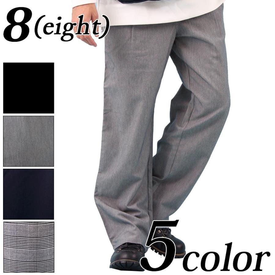 ワイドパンツ メンズ チェックパンツ全5色 新作 チノパン太め ゆるめ チノパン グレンチェックバギーパンツ グレー ブラック黒8(eight) エイト 8 1