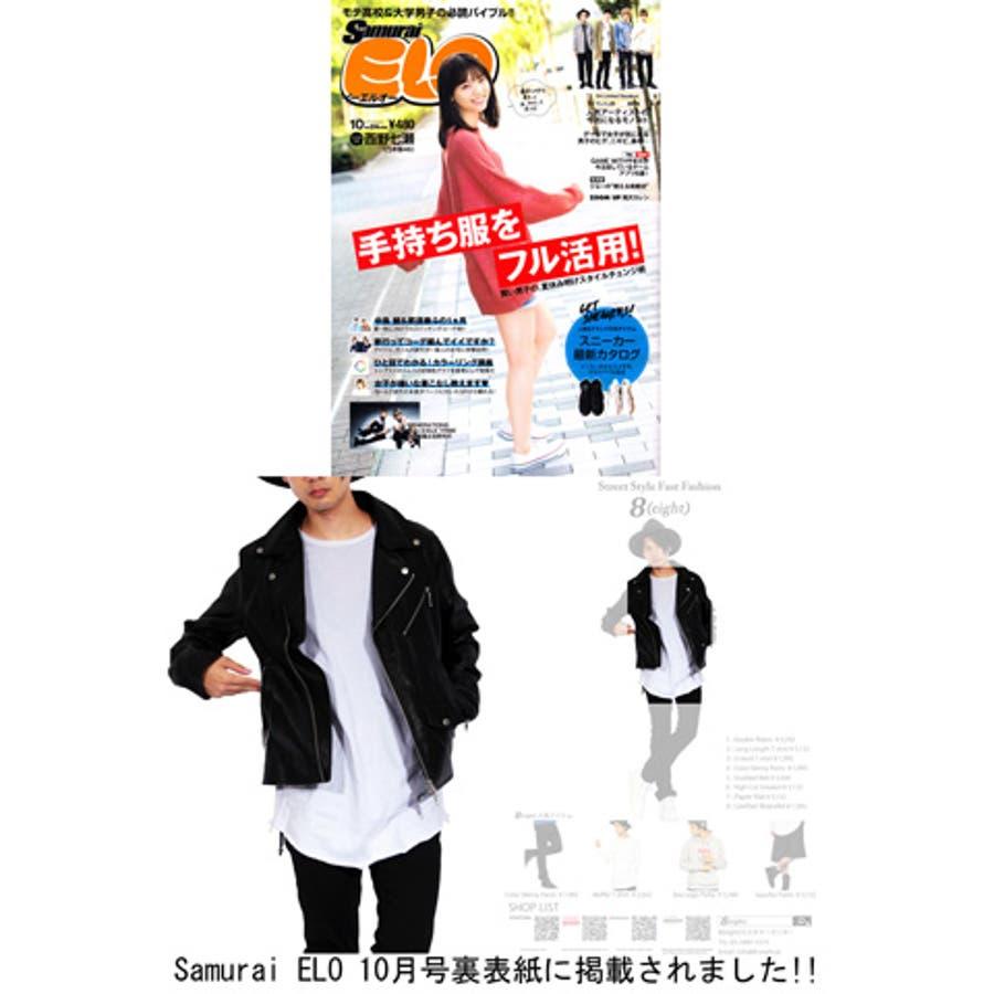 Tシャツ メンズ 半袖 無地 ロング丈全7色 新作 Tシャツロング丈 半袖 Tシャツ 長袖 日本製 国産大きいサイズ S M L LL3L ホワイト 白 ブラックストリート系 に大人気!!8(eight) エイト 8 2