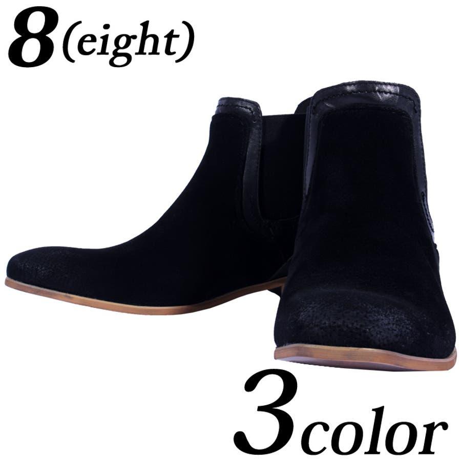 a54058856d73f6 サイドゴアブーツ メンズ レザー 革全2色 新作 ブーツプレーン レザー ショートブーツ 靴 くつ