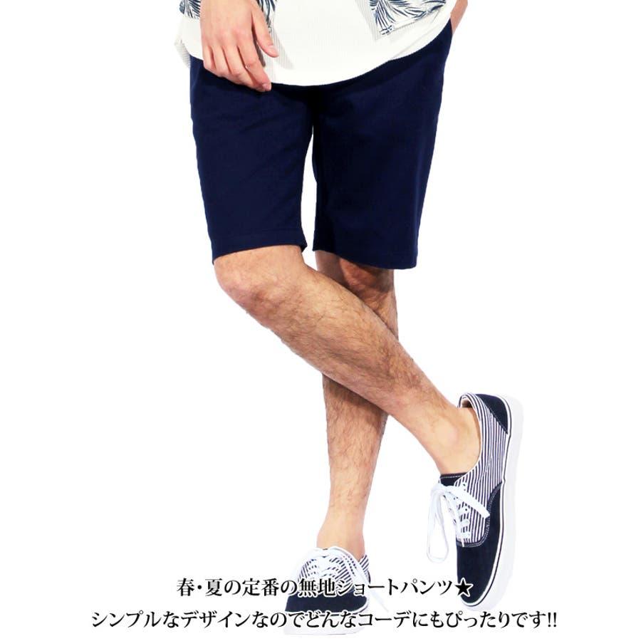 ショートパンツ メンズ 短パン ハーフパンツ全9色 新作 ショートパンツツイル 綿 コットン 膝上 ショーパンホワイト ブラック ブルー S M L LL8(eight) エイト 8 4