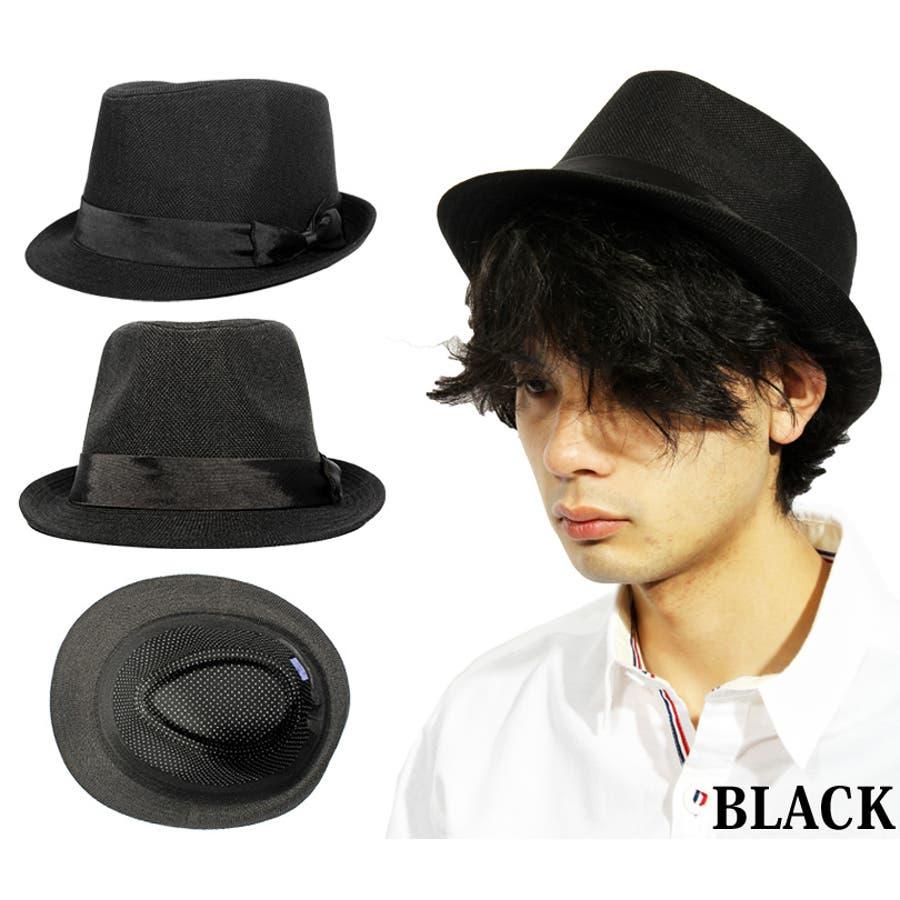 ハット メンズ 帽子 中折れ通勤 通学 旅行 に◎ 中折れ ハット 麦わら帽子ぼうし