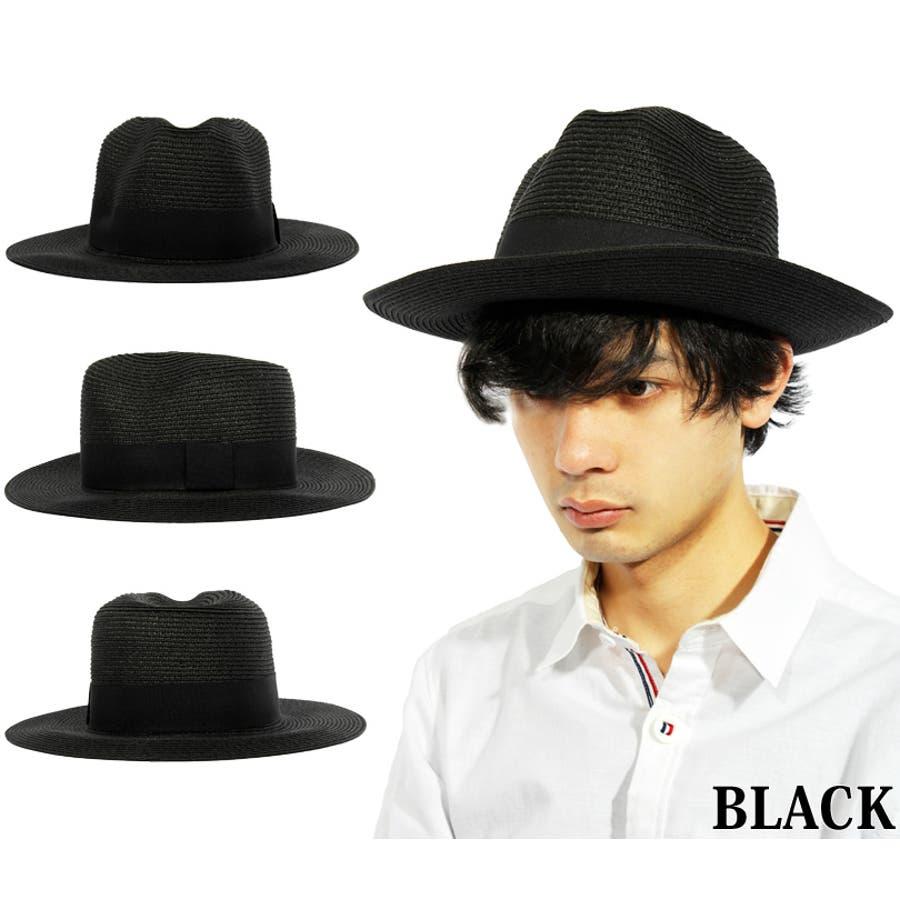 麦わら帽子 メンズ ハット 帽子新作 ツバ広 ストローハット ペーパー ぼうしキャップ ホワイト 白 ブラック