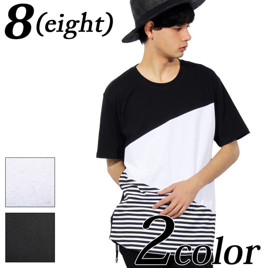 色も質感も最高! メンズファッション通販Tシャツ メンズ 半袖 Tシャツ全2色 新作 Tシャツボーダー ロング丈 Tシャツ 切り替え カットソーホワイト 白 ブラック 黒 コットンストリート系 アメカジ系 キレカジ系8 eight  エイト 8 万感