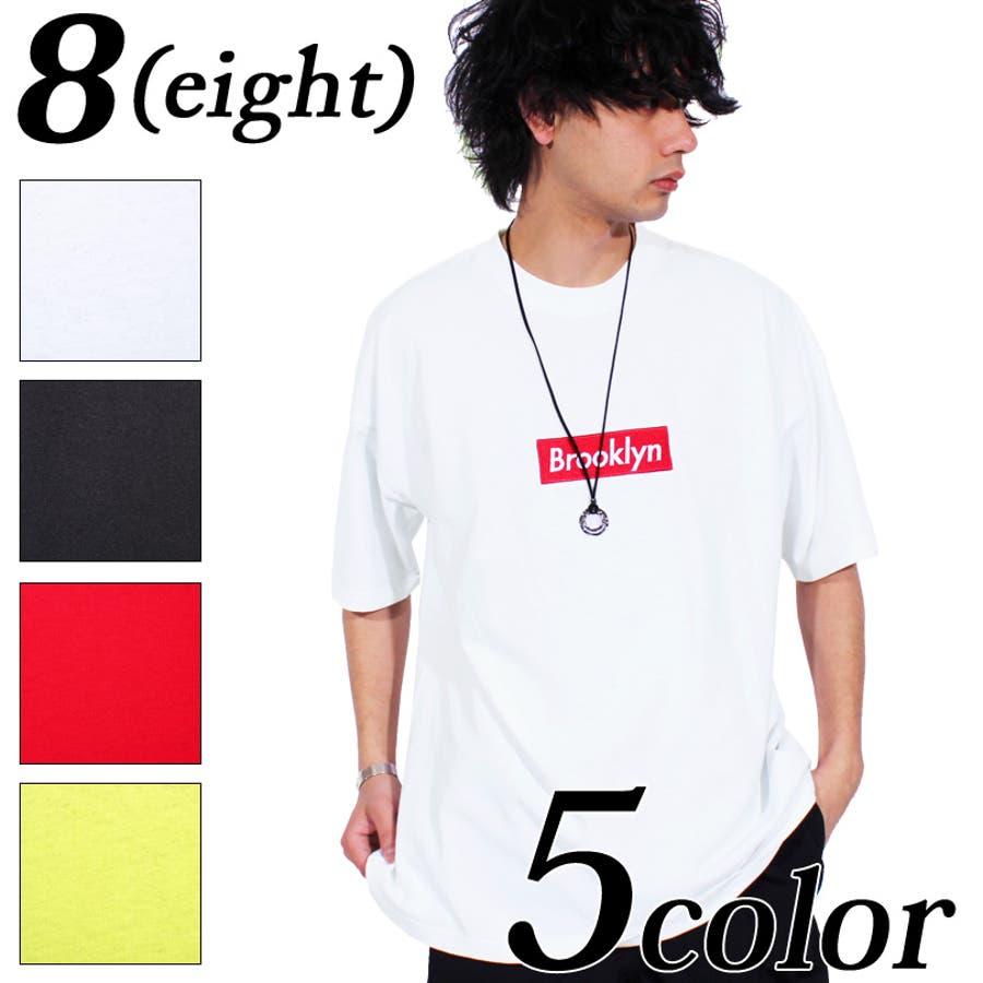 Tシャツ メンズ 半袖 ロゴ全5色 新作 Tシャツボックスロゴ 半袖 Tシャツ ビッグTシャツコットン 綿 ホワイト 白 ロゴM Lストリート系 アメカジ系 に◎8(eight) エイト 8 1