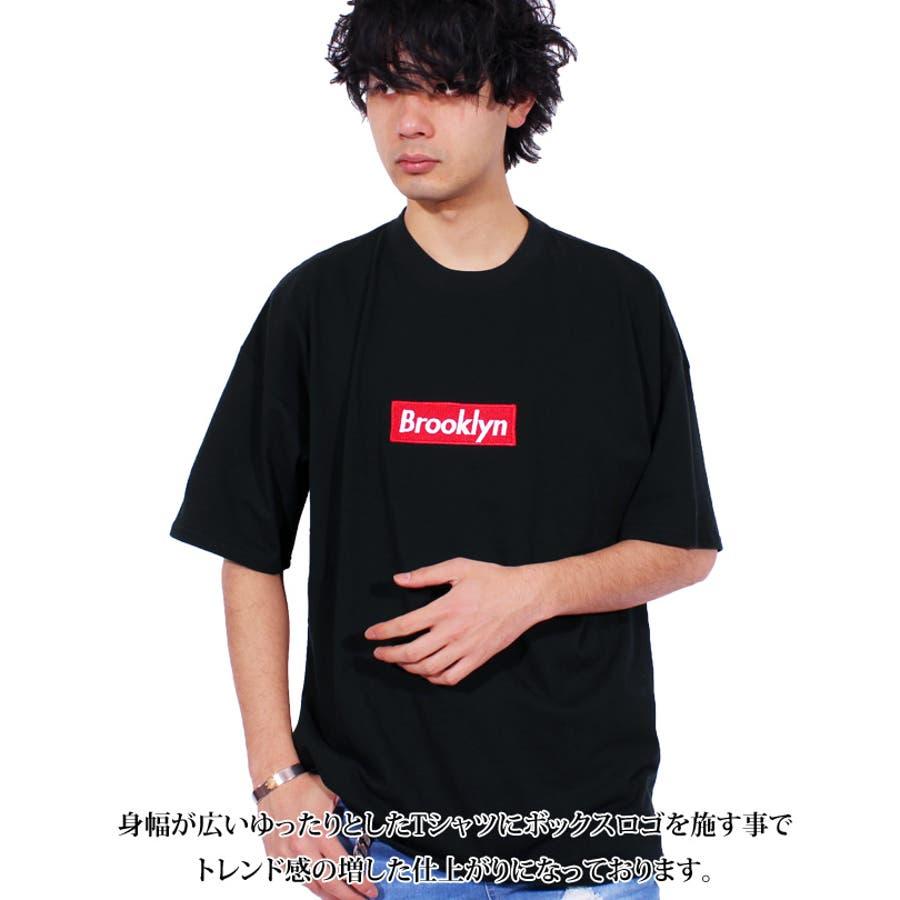 Tシャツ メンズ 半袖 ロゴ全5色 新作 Tシャツボックスロゴ 半袖 Tシャツ ビッグTシャツコットン 綿 ホワイト 白 ロゴM Lストリート系 アメカジ系 に◎8(eight) エイト 8 2