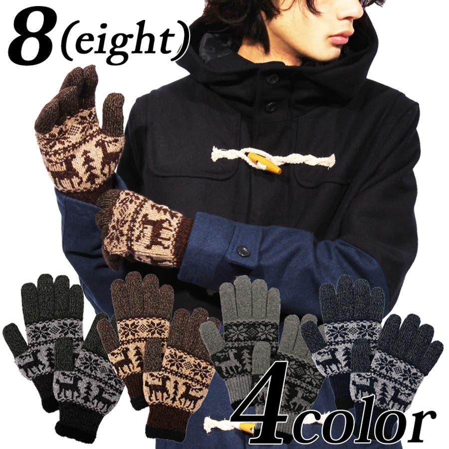 手袋 メンズ レディース グローブ てぶくろ全4色 ニット 手袋 てぶくろ グローブ防寒 ブラウン 通勤 通学 に◎アメカジ系サロン系 アウトドア系2013 1