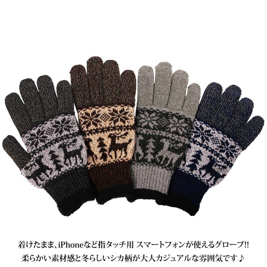 手袋 メンズ レディース グローブ てぶくろ全4色 ニット 手袋 てぶくろ グローブ防寒 ブラウン 通勤 通学 に◎アメカジ系サロン系 アウトドア系2013 2