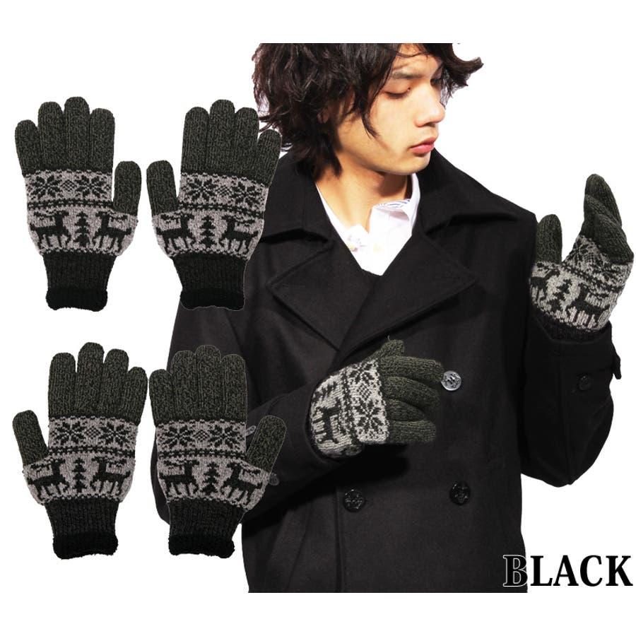 手袋 メンズ レディース グローブ てぶくろ全4色 ニット 手袋 てぶくろ グローブ防寒 ブラウン 通勤 通学 に◎アメカジ系サロン系 アウトドア系2013 3