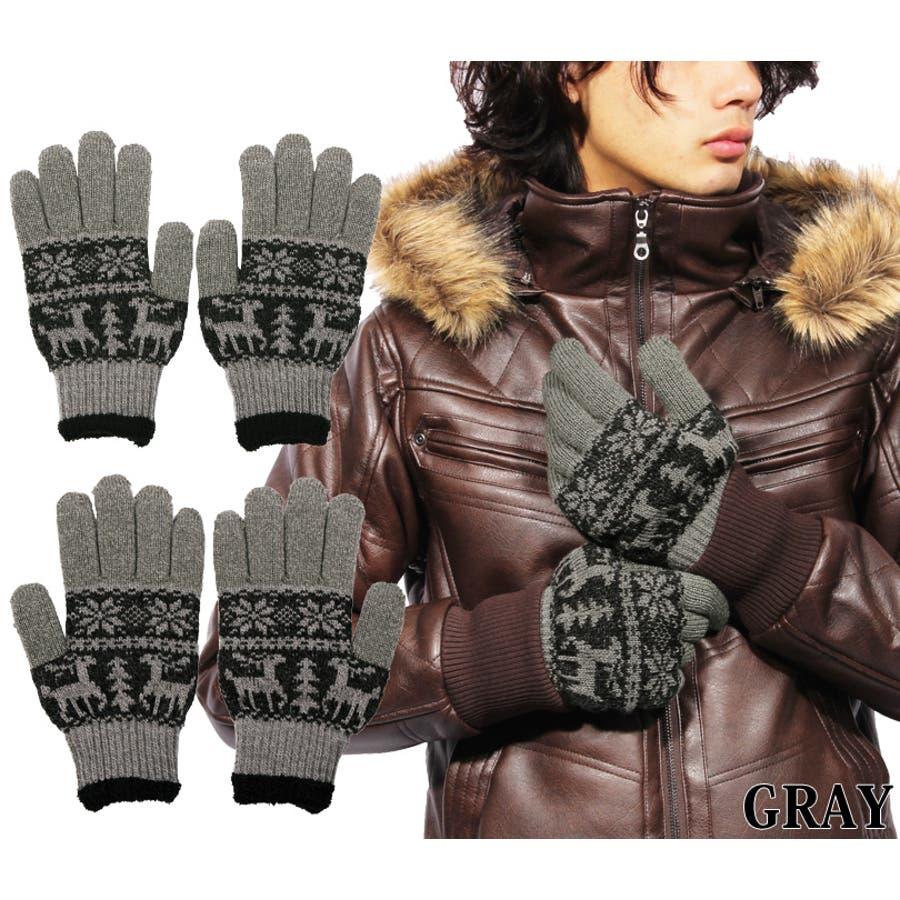 手袋 メンズ レディース グローブ てぶくろ全4色 ニット 手袋 てぶくろ グローブ防寒 ブラウン 通勤 通学 に◎アメカジ系サロン系 アウトドア系2013 5
