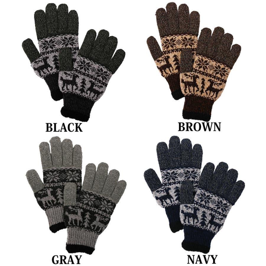 手袋 メンズ レディース グローブ てぶくろ全4色 ニット 手袋 てぶくろ グローブ防寒 ブラウン 通勤 通学 に◎アメカジ系サロン系 アウトドア系2013 8
