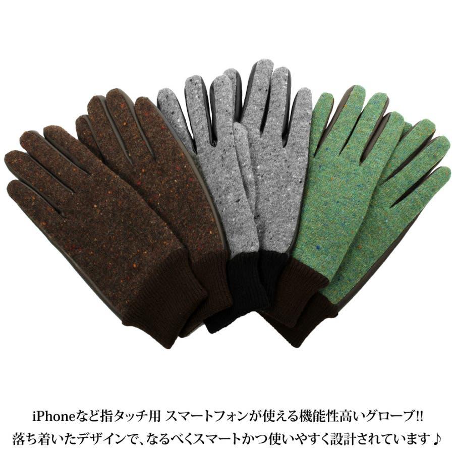 スマホ対応 手袋 メンズ スマートフォン グローブスマートフォン対応 手袋 てぶくろ 通勤 通学ブラウン 茶 グレー 灰オリーブフェイクレザー8(eight) エイト 8 2