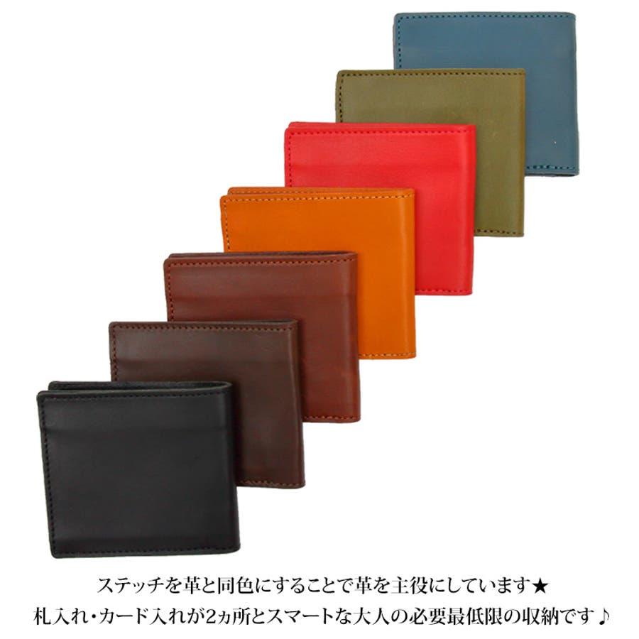 財布 メンズ レザー 3