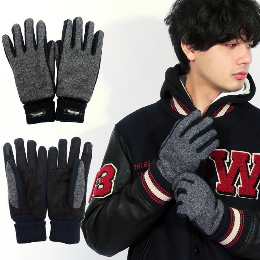 手袋 メンズ メルトン フリース全5色 新作 てぶくろPUレザー ウール 通勤 通学 防寒ブラック ブラウン ネイビーアメカジアウトドア に大人気♪8(eight) エイト 8 6