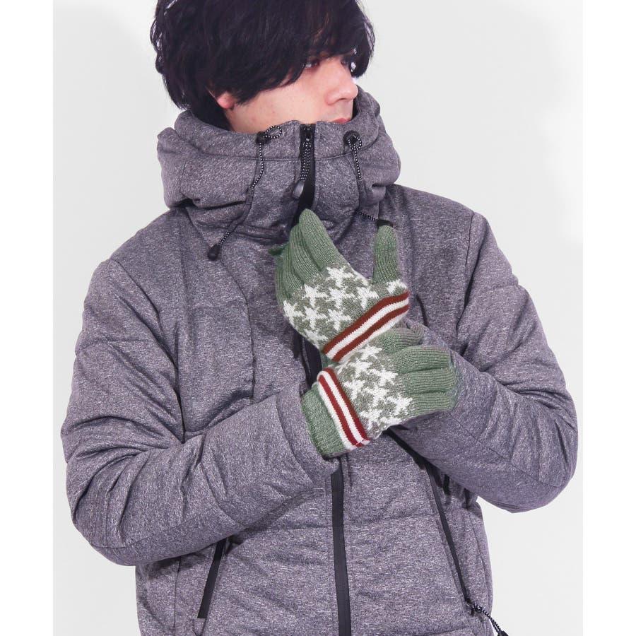 手袋 メンズ ニット全3色 新作 てぶくろUSA アメリカ国旗 ニット 通勤 通学 防寒ブラック グレー ネイビーアメカジ アウトドアに大人気♪8(eight) エイト 8 23