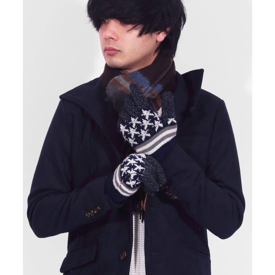 手袋 メンズ ニット全3色 新作 てぶくろUSA アメリカ国旗 ニット 通勤 通学 防寒ブラック グレー ネイビーアメカジ アウトドアに大人気♪8(eight) エイト 8 64