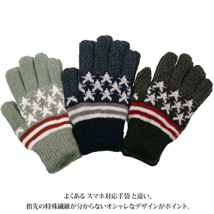 手袋 メンズ ニット全3色 新作 てぶくろUSA アメリカ国旗 ニット 通勤 通学 防寒ブラック グレー ネイビーアメカジ アウトドアに大人気♪8(eight) エイト 8 2