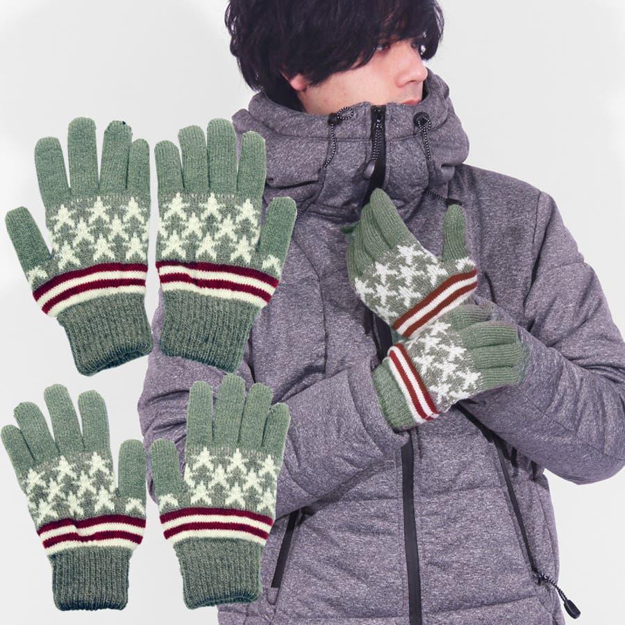 手袋 メンズ ニット全3色 新作 てぶくろUSA アメリカ国旗 ニット 通勤 通学 防寒ブラック グレー ネイビーアメカジ アウトドアに大人気♪8(eight) エイト 8 3