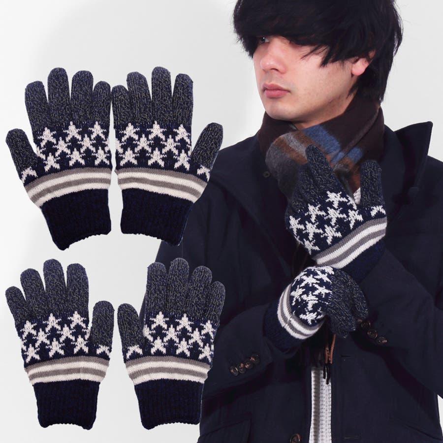 手袋 メンズ ニット全3色 新作 てぶくろUSA アメリカ国旗 ニット 通勤 通学 防寒ブラック グレー ネイビーアメカジ アウトドアに大人気♪8(eight) エイト 8 6