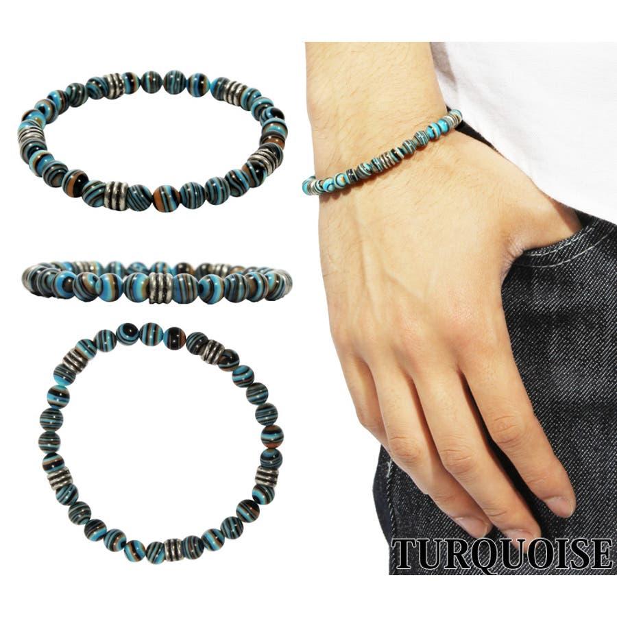 ブレスレット メンズ レディース 数珠 バングルブレス天然石 ブレスレット 石 バングルブラック 黒 ターコイズ グリーンアメカジ系