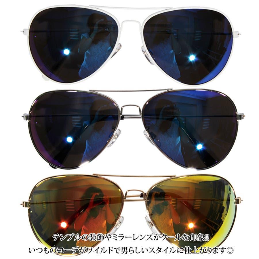 ティアドロップ サングラス メンズ ビッグフレーム新作 ティアドロップ サングラス 伊達メガネビッグフレーム 紫外線対策UVカット入りストリート系 アメカジ系 におすすめ!専用ケース付 2