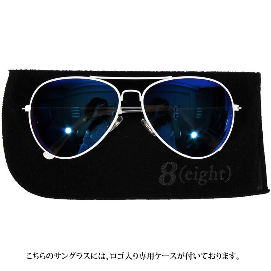 ティアドロップ サングラス メンズ ビッグフレーム新作 ティアドロップ サングラス 伊達メガネビッグフレーム 紫外線対策UVカット入りストリート系 アメカジ系 におすすめ!専用ケース付 3
