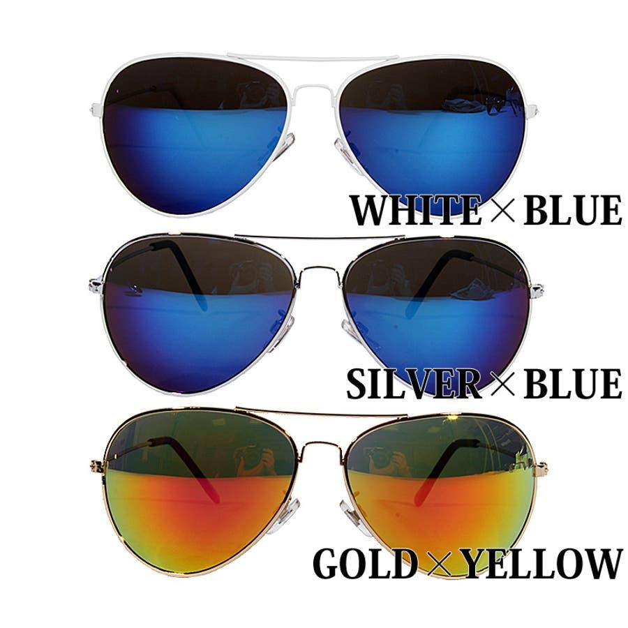 ティアドロップ サングラス メンズ ビッグフレーム新作 ティアドロップ サングラス 伊達メガネビッグフレーム 紫外線対策UVカット入りストリート系 アメカジ系 におすすめ!専用ケース付 4