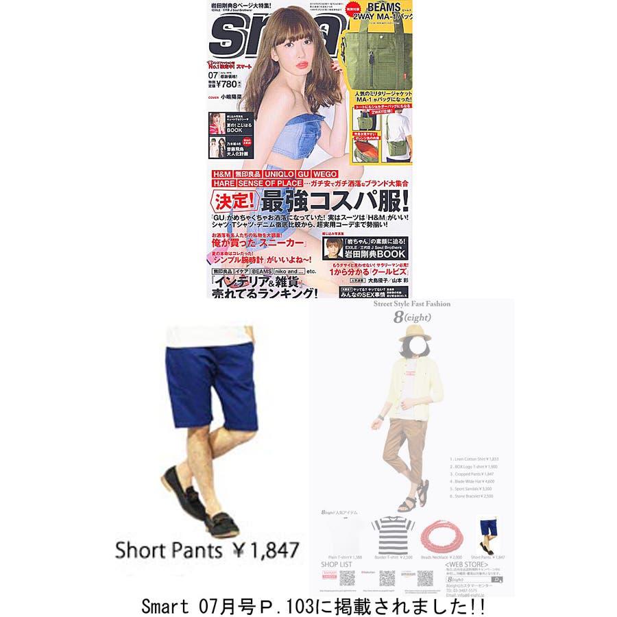 ショートパンツ メンズ 短パン ハーフパンツ全9色 新作 ショートパンツツイル 綿 コットン 膝上 ショーパンホワイト ブラック ブルー S M L LL8(eight) エイト 8 2