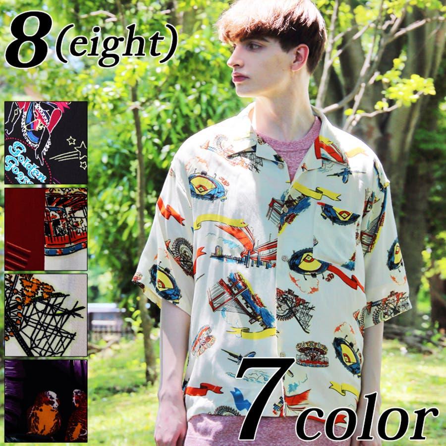 アロハシャツ メンズ ビッグシャツ<br>全7色 新作 シャツ <br> 花柄 半袖 プリント リゾート 白 アロハシャツ<br> ホワイト アロハ ビッグシャツ M L LL<br> アメカジ ストリート 海 夏に♪ 8(eight) エイト 8 <BR> 1