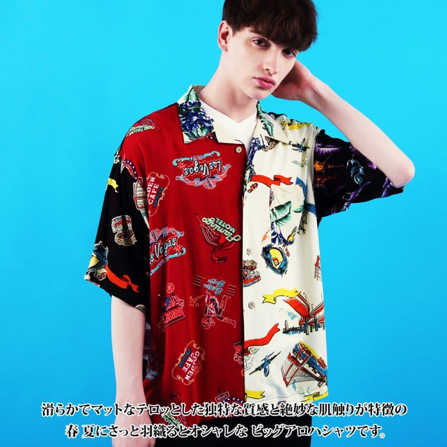アロハシャツ メンズ ビッグシャツ<br>全7色 新作 シャツ <br> 花柄 半袖 プリント リゾート 白 アロハシャツ<br> ホワイト アロハ ビッグシャツ M L LL<br> アメカジ ストリート 海 夏に♪ 8(eight) エイト 8 <BR> 2